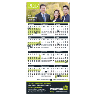 Calendar Fridge Magnet-99mm x 210mm